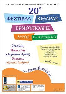 2013 – 20th Festival