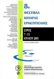 2001 – 8th festival