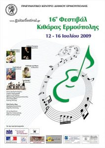 2009 – 16th Festival