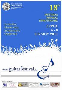 2011 – 18th Festival
