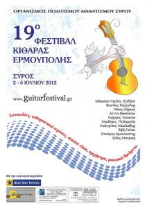 2012 -19th Festival