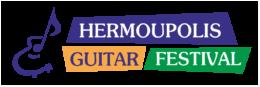 Hermoupolis Guitar Festival