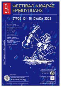 2002 – 9th festival