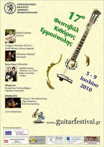 2010 – 17th Festival