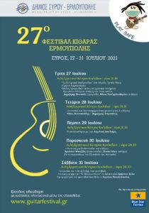 2021 – 27th Festival